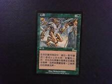 1X Defense of the Heart - Urza's Legacy - * Chinese, SEE PICTURES * MTG CARD