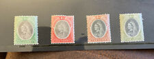 QV Southern Nigeria Stamps Mint Hinged