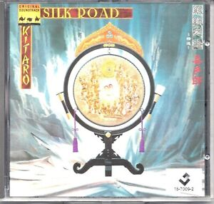 Silk Road CD by Kitaro (1985, Gramavision) Germany import New Age Electronic