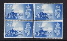 More details for gb 1948 liberation channel islands broken wheel flaw sgc2a block of 4 mm & mnh