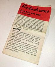 A vintage fold-out Kodak Guide to Kodachome K135 & K828, 1950s - classic