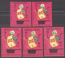 POLAND 1964 Matchbox Label - Cat.Z#554 set, Concentrates of food.
