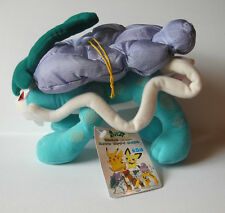 "Pokemon Banpresto Suicune 6"" UFO plush figure toy 2000 Japan with tag"