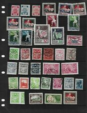 LATVIA :NICE  'VINTAGE' STAMP COLLECTION DISPLAYED ON 2 SHEETS. SEE SCANS