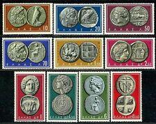 Ancient Greek Coins I 1959 MNH Helios Eagle Owl Goods: Athena Venus Apollo Zeus