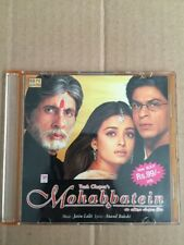 Mohabbatein  - Jatin Lalit Bollywood Hindi Soundtrack