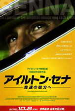 SENNA Movie POSTER 27x40 Japanese