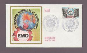 FDC 1975 - Exposition Mondiale de la machine outil   (2195)