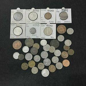 REGNO LOTTO 39 MONETE COMPRESO 7 MONETE IN OBLO' E MONETA D'ARGENTO 2 LIRE 1887