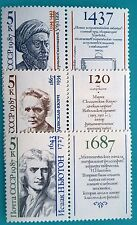 Russia(USSR)1987 MNHOG 3 Blocks of stamp with label each -Famous peoples Unused