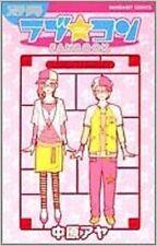 JAPAN Aya Nakahara: Love Com / Lovely Complex Fan Book