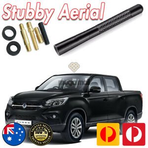 Antenna / Aerial Stubby Bee Sting for SsangYong Musso Black Carbon 12CM