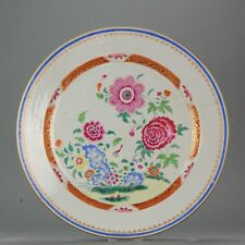 38CM 18C Chinese Porcelain Charger Famille Rose Rock Flower Gold