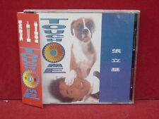 NORMAN CHEUNG - TOUCH ME - MANDARIN SONG - TAIWAN CD