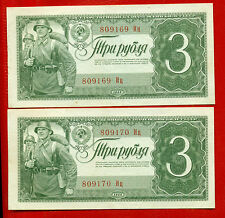 RUSSIA RUSSLAND PAIR 3 RUBLES 1938 P.214 SOLDIERS aUNC 61