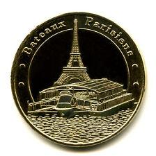 75007 Bateaux parisiens, 2018, Monnaie de Paris