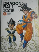 DRAGON BALL WORLD GUIDE 4 JAPAN 1995 ARTBOOK POSTER MANGA ANIME AKIRA TORIYAMA