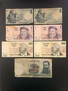 Lot Banknotes Israel 1 Lira 1958, 100 Lirot 1968, 1 Sheqel & 50 Sheqalim 1978