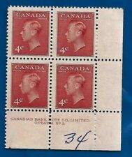 CANADA # 287 1949 King George VI bust stamp block MNH