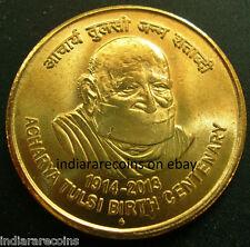 India Indien Inde Author Acharya Tulsi Jain Saint Mask 5 Rs Unc NEW 2013