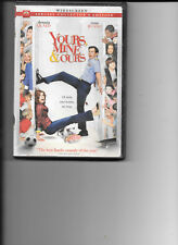 Yours, Mine,  Ours (DVD, 2006, Widescreen Version)