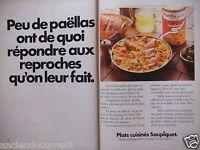 PUBLICITÉ 1977 PLAT CUISINÉS SAUPIQUET LA PAËLAS EN BOITE - ADVERTISING