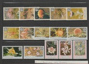 Swaziland. full set of stamps 1980 Flowers, Mint-MNH