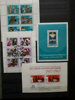 Germany  East GDR/DDR 1965-1990, 8 pages mini-sheets. Used. Please see details!