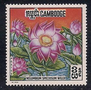 Cambodia   1971   Sc # 231a   Error   MLH   $35   (1061)