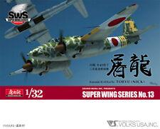 "1/32 ZOUKEI-MURA KAWASAKI KI-45 KAI TEI TYPE 2 TWO-SEAT FIGHTER ""TORYU"""