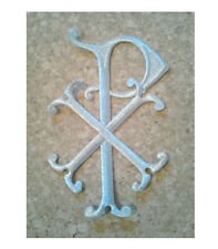 "5""H Silver Metallic Chi-Rho Christogram-Liturgical-Embroidered Iron On Patch"