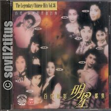 CD 1994 The Legendary Chinese Hits Vol 36 Siu Fang Fang Lin Cui #3836