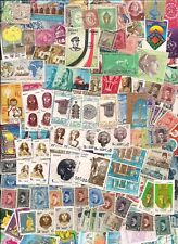EGYPT - 250 STAMPS - ALL DIFFERENT - USED - PART # 1