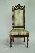 French Antique Napoleon III Carved Wood Cathedral Style Nursing Chair c. 1870