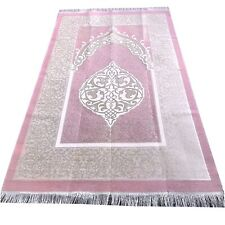 Mihrab Taffeta Ottoman Prayer Rug -Large Prayer Mat / Janamaz - Made In Turkey