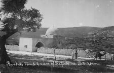 RPPC RACHEL'S TOMB BEIT JALA NEAR BETHLEHEM ISRAEL REAL PHOTO POSTCARD (c. 1910)