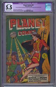 PLANET COMICS #59 CGC 5.5