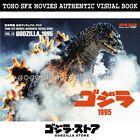 GODZILLA STORE TOHO SFX MOVIES AUTHENTIC VISUAL BOOK VOL.13 GODZILLA 1995