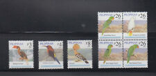 Philippine Stamps 2007 Birds 3p, 4p, 8p, 26p Blk of 4, Complete as issued, MNH
