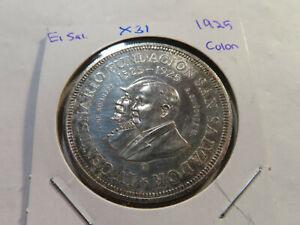 X31 El Salvador 1925 Colon