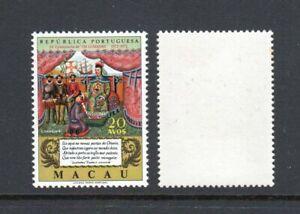 Macao Macau 1972 Lusíadas 20 avos MNH