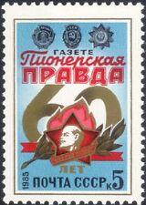 Russia 1985 Bambini Giornale/PIONIERI/Pravda/LENIN/scrittura 1 V (n45307z)