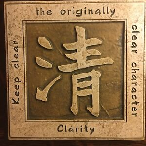 Characters in Tile Clarity Harmony Tranquility Square Wall Hangings Set of Three