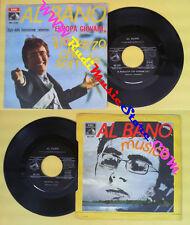 LP 45 7'' AL BANO CARRISI Il ragazzo che sorride Musica 1968 italy cd mc dvd *