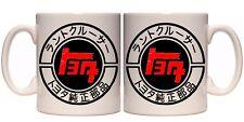 Vintage Toyota a, yo, Ta katakana logotipo 11 OZ (approx. 311.84 g) Taza de cerámica regalo retro Land Cruiser