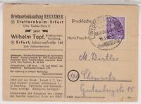 All.Bes./Gemeinsch.Ausg.Mi. 944 EF Stotternheim, SST Einheit Deutschlands, 15.5.