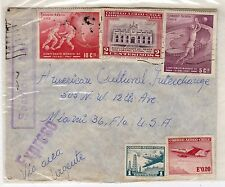CHILE: 1964 EXPRESS AIR MAIL COVER TO USA (C23632)