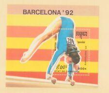 MayfairStamps 1991 Cambodia 1144 Barcelona Summer Olympics Gymnastics Souvenir S