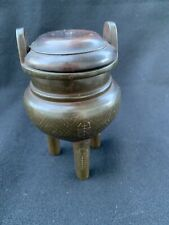 Antique 18C Chinese Bronze Incense Burner with Silver Wire Inlay Signed Shi Sou