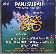 QARI TESSA MULHAQ THANVI - PANJ SURAH - AVEC URDU - NEUF ISLAMIQUE CD